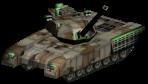 T14 Armata